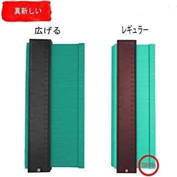 25cmグリーンを広げる 輪郭ゲージ 型取りゲージ コンターゲージ 測定ゲージ DIY複製用 プロフィイルゲージ 不規則測定器 _画像8