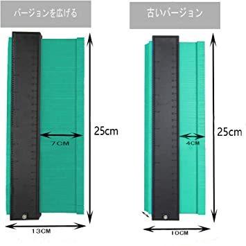 25cmグリーンを広げる 輪郭ゲージ 型取りゲージ コンターゲージ 測定ゲージ DIY複製用 プロフィイルゲージ 不規則測定器 _画像3