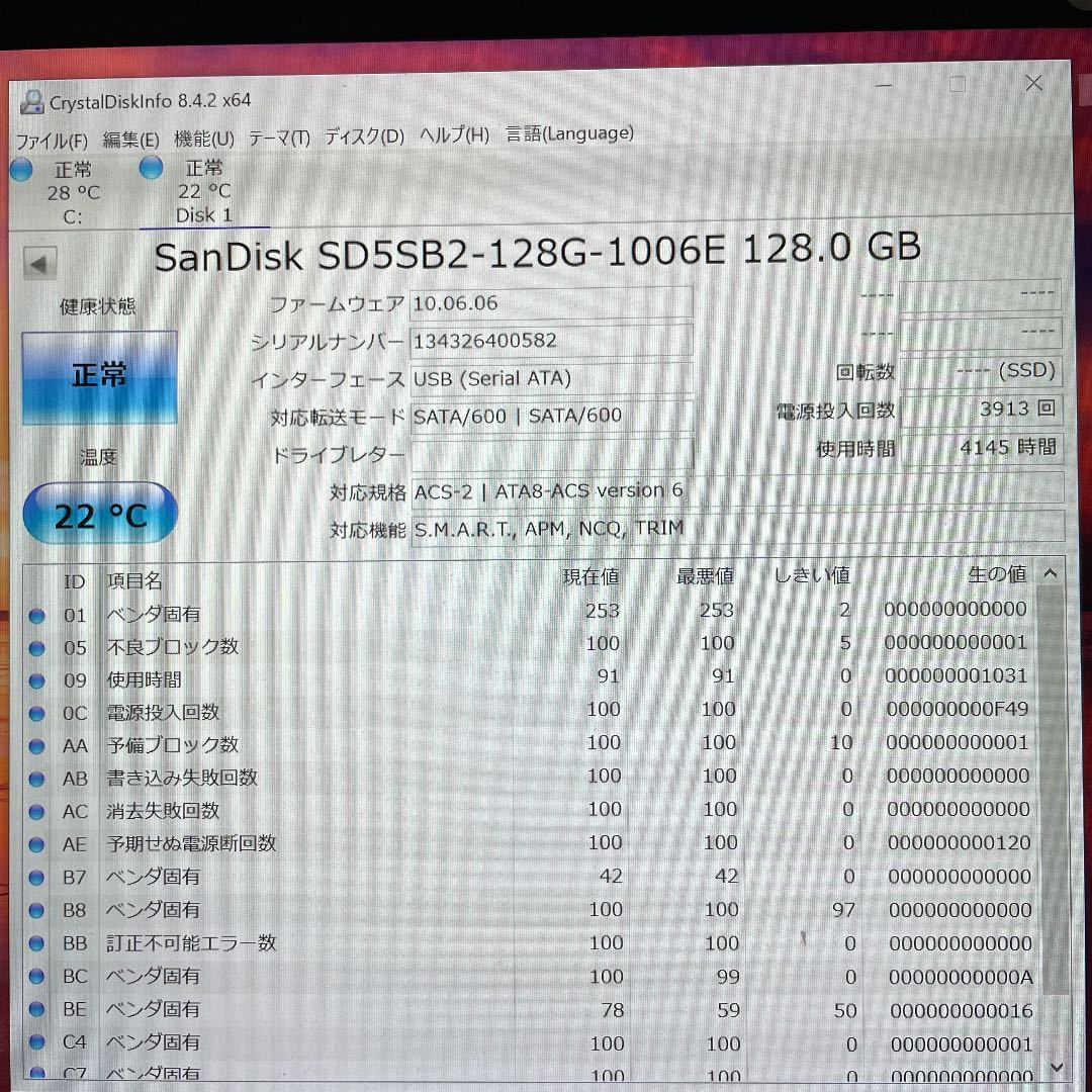 SanDisk SSD 2.5インチSATA 128GB三枚セット/使用時間4145,7887,11253