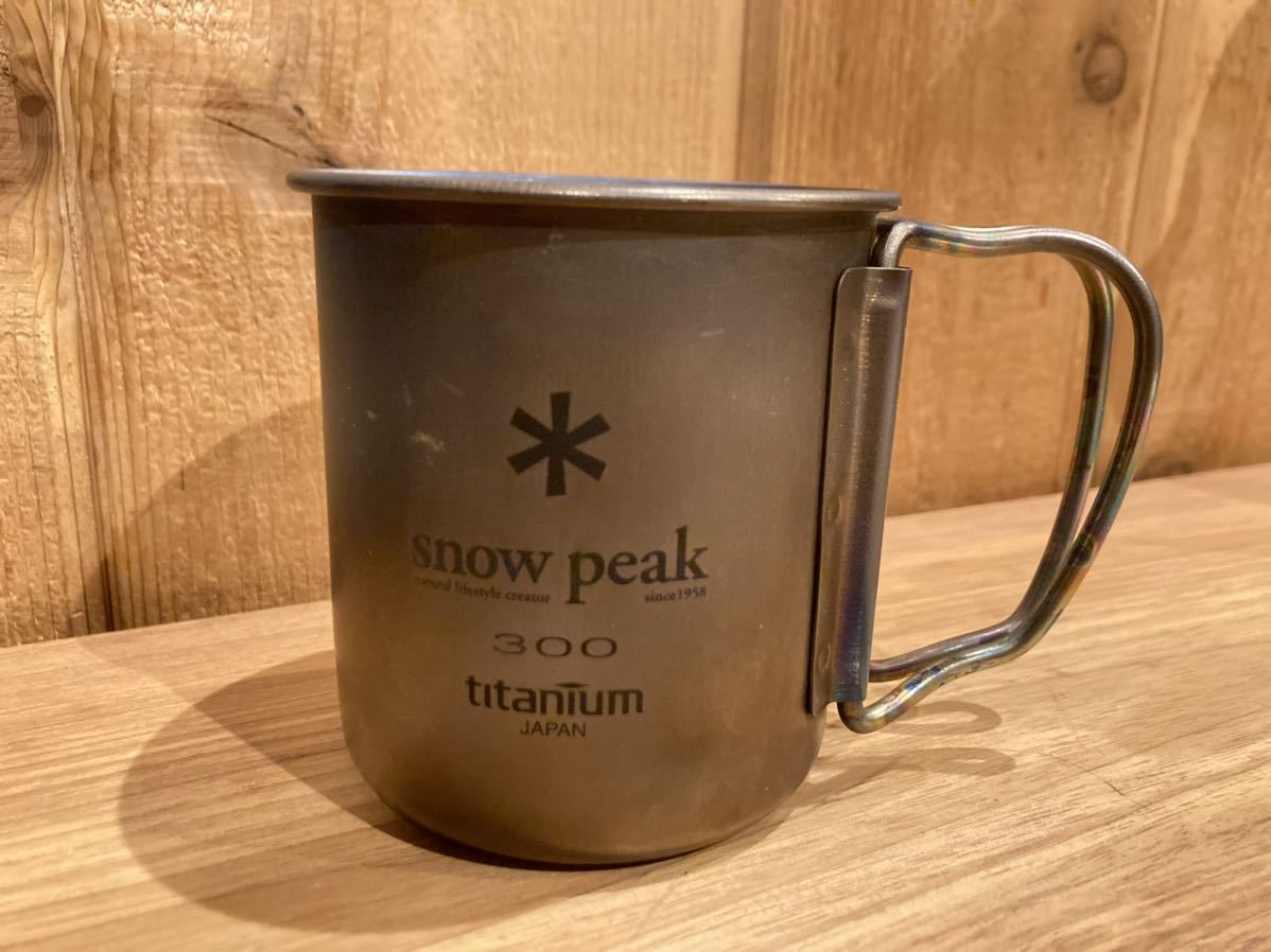 【旧ロゴ】snow peak チタンシングルマグ 300 【希少】 ロゴ スノーピーク マグカップ フォールディング TITANIUM
