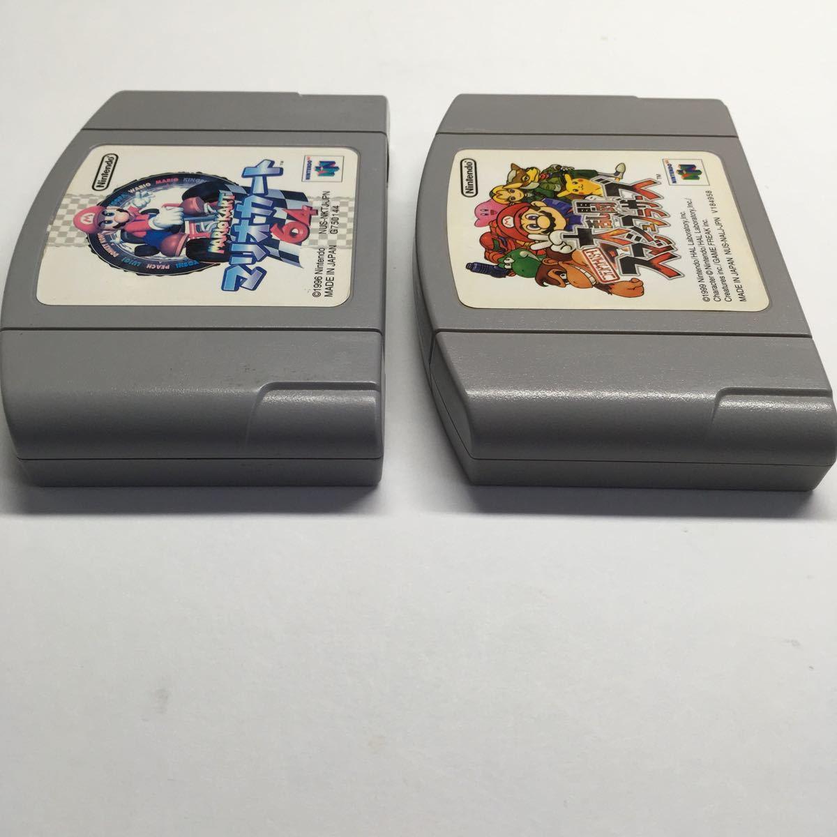 ニンテンドー64 ソフト  大乱闘スマッシュブラザーズ マリオカート64 カセット スマブラ ゲーム ピカチュウ 動作確認済み