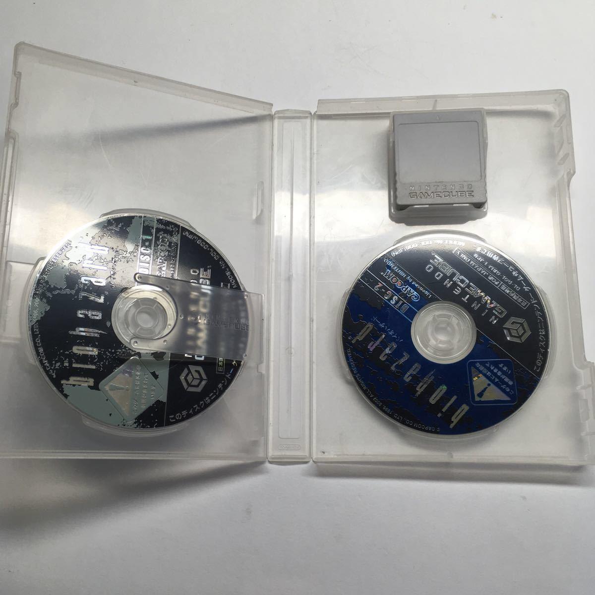 ゲームキューブ ソフト バイオハザード メモリーカード付き バイオ カセット 任天堂 動作確認済み ゲーム ディスク ゾンビ