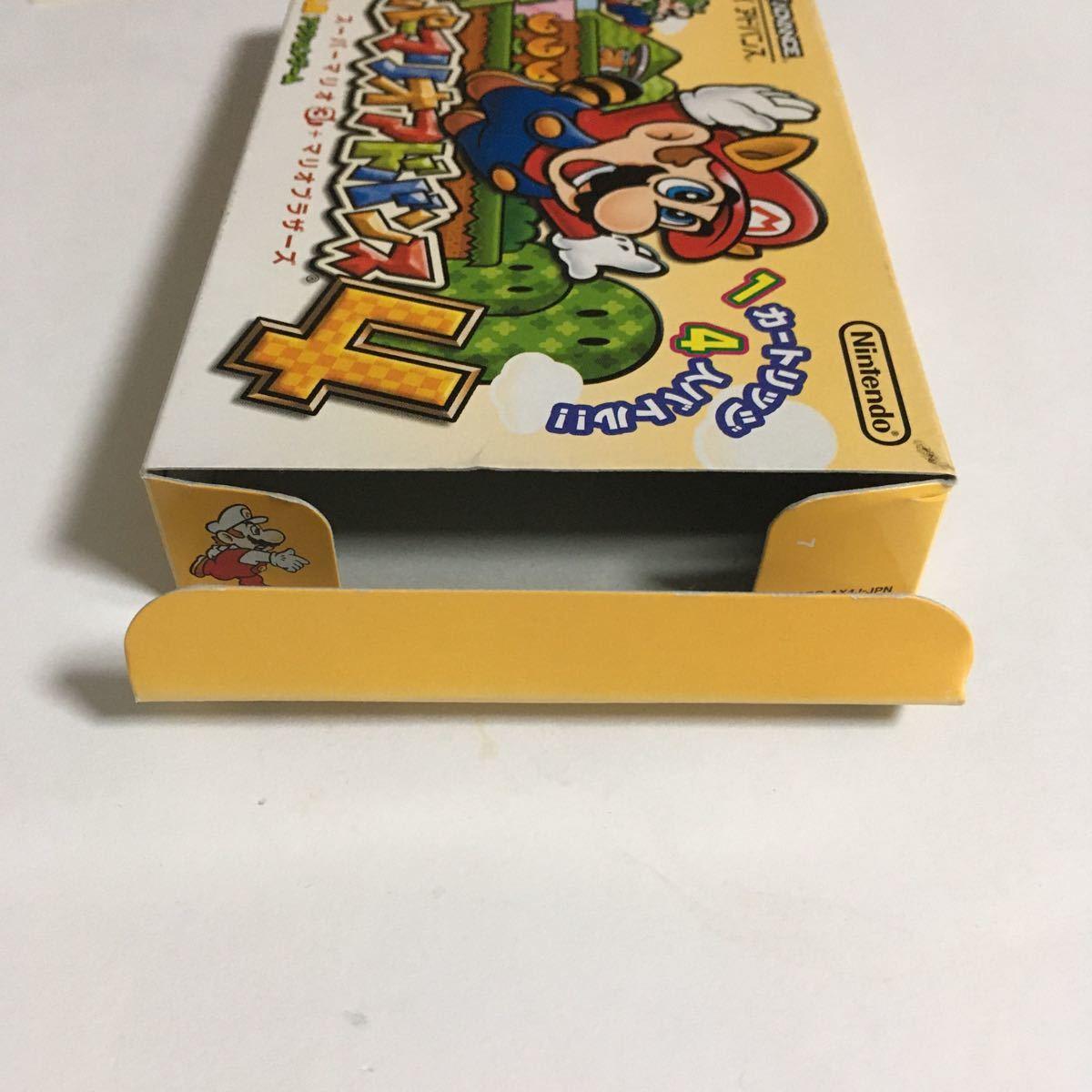 ゲームボーイアドバンス スーパーマリオアドバンス4 GBA 箱のみ ソフト、説明書なし マリオ ニンテンドー レトロ