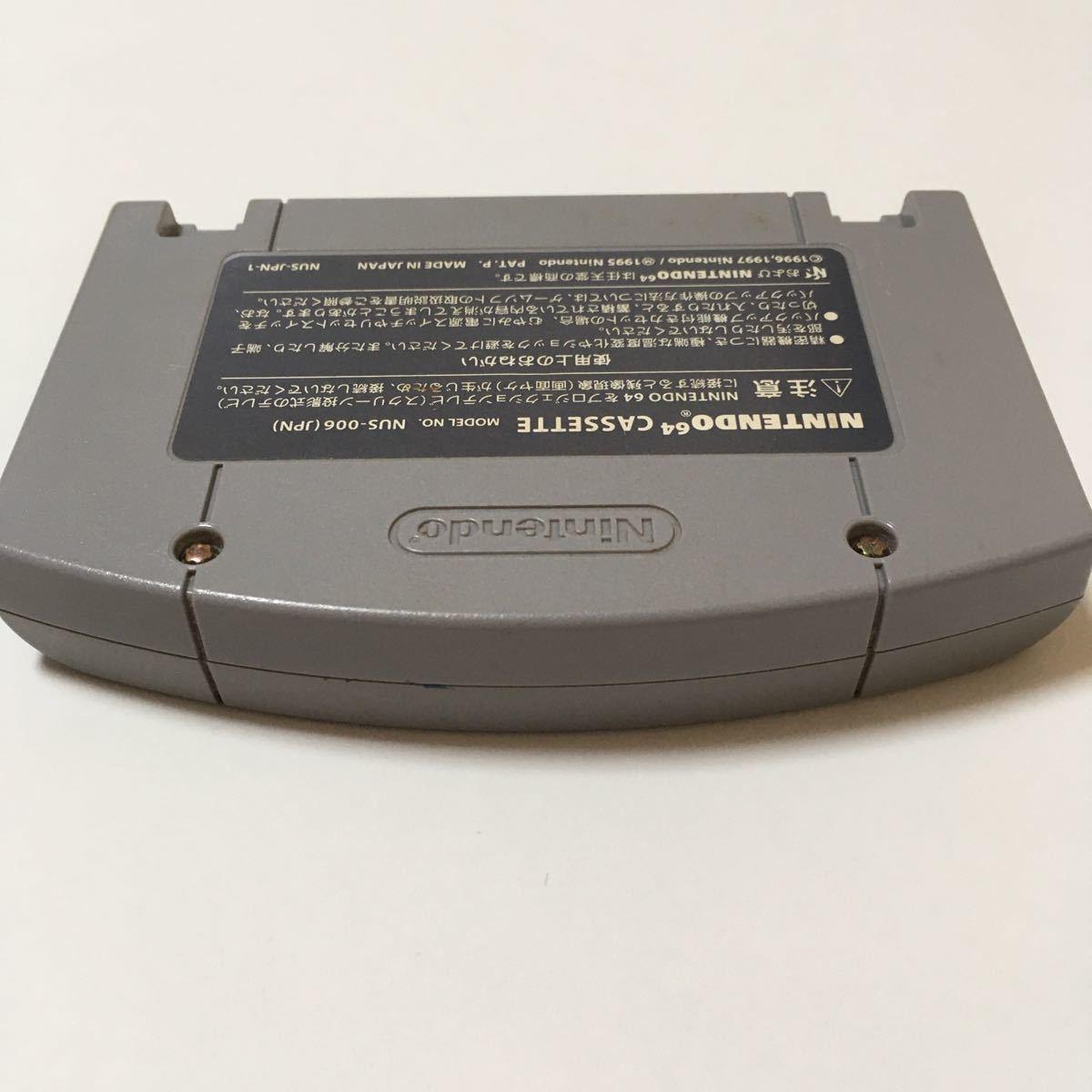 NINTENDO64 ソフト 電車でGO 動作確認済み カセット ゲーム レトロ 駅 電車 乗り物 新幹線 任天堂 ニンテンドー