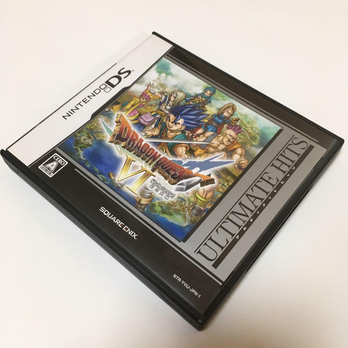 ニンテンドーDS ソフト ドラゴンクエスト6 幻の大地 動作確認済み ドラクエ6  カセット 任天堂 廉価版 スーファミ レトロ