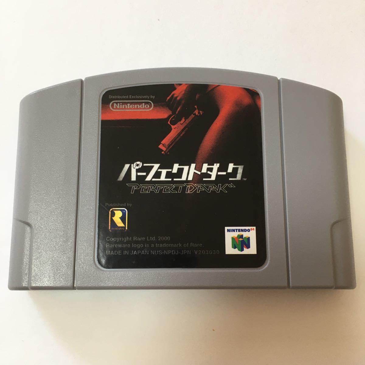 ニンテンドー64 ソフト パーフェクトダーク 箱、説明書付き 動作確認済み カセット 任天堂 シューティング レトロ ゲーム