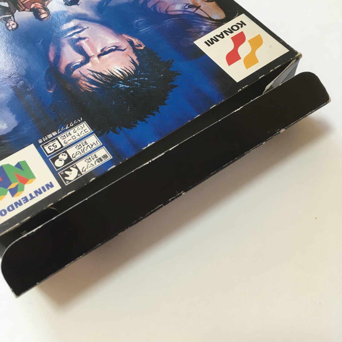 ニンテンドー64 ソフト ハイブリッドヘブン 箱、説明書付き 動作確認済み カセット ゲーム レトロ 任天堂 ロクヨン