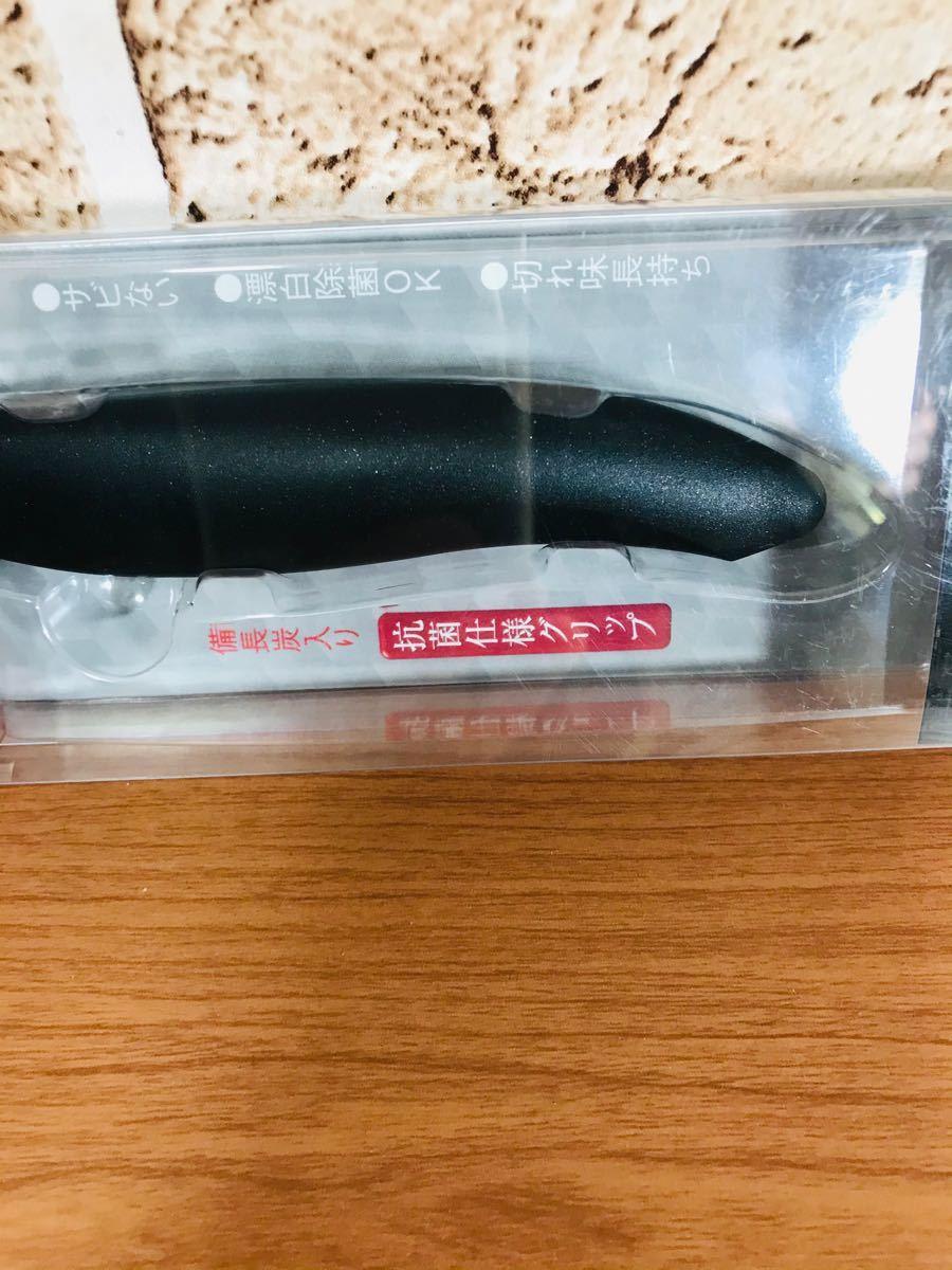 京セラ セラミック包丁 京匠 fine Premier  サヤ付き 9.5cm
