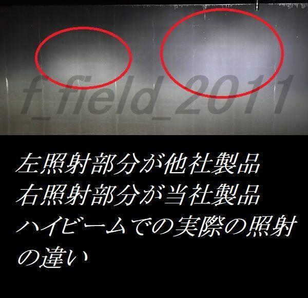 実測光量X3の3倍以上 爆光22000lm 12V24V LED X4 ヘッドライト フォグランプ 3000k6500k8000k H4 Hi/Lo HB4 H8 H11 H16 HB3 H10 2個セット_画像7