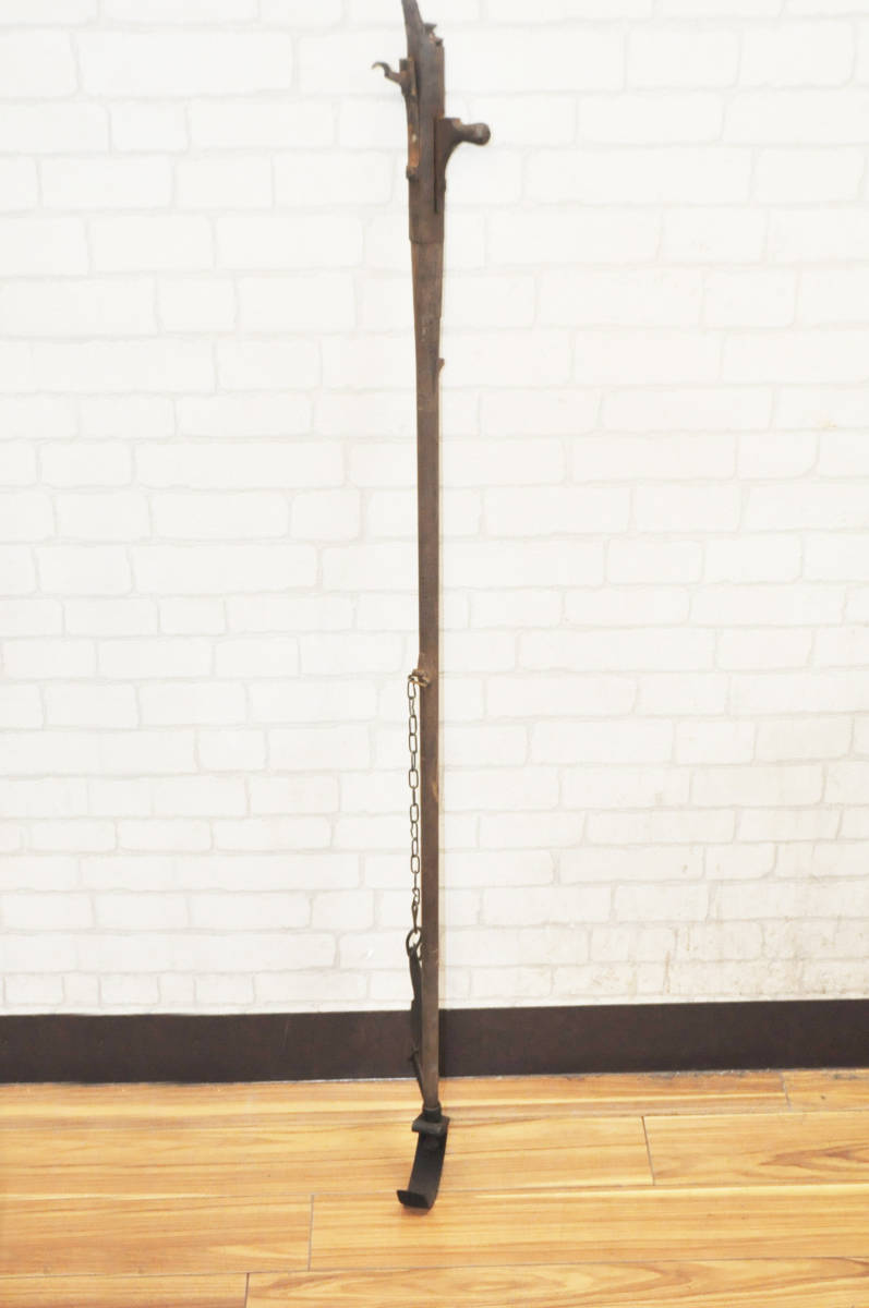 昭和レトロ 無可動 銃 自在 鉤 囲炉裏使用  鉄製 9057 ? 無可動銃