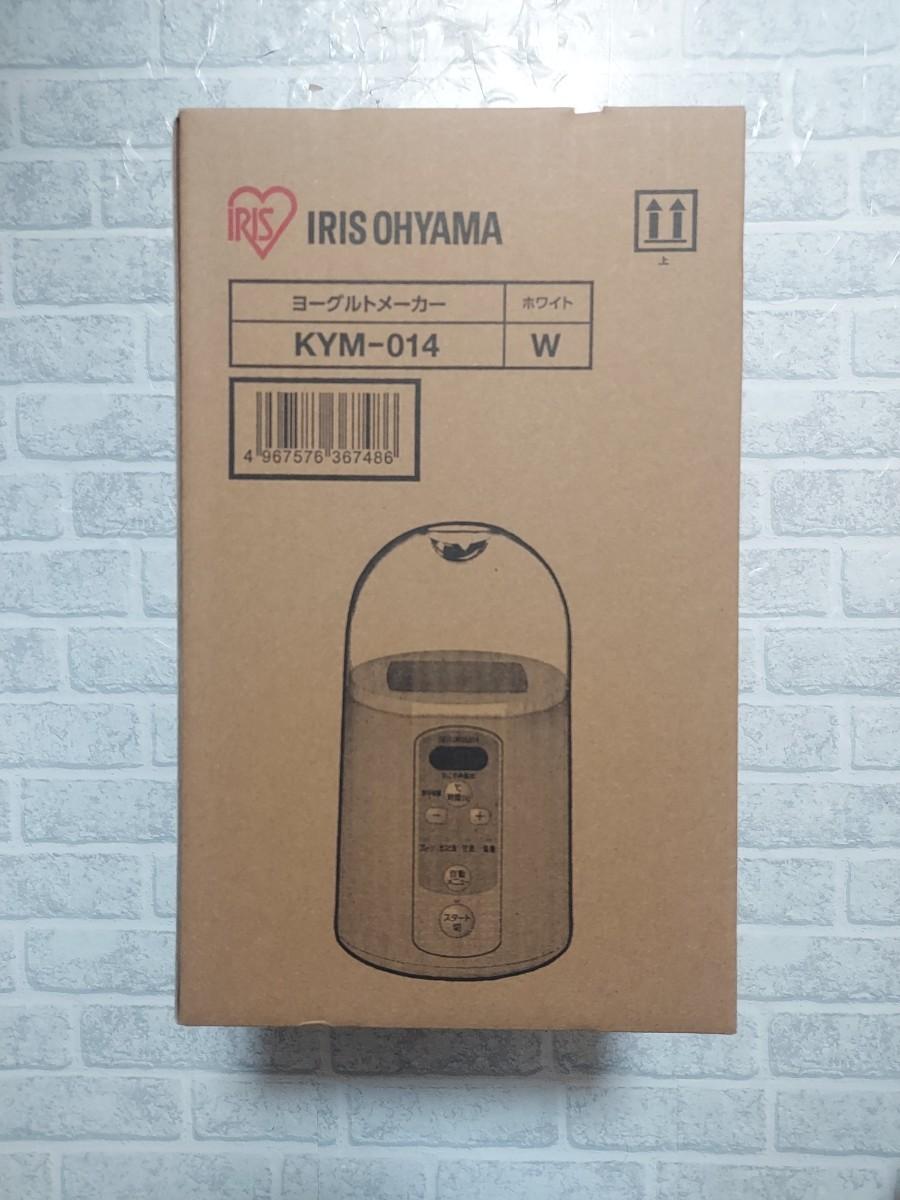 アイリスオーヤマ ヨーグルトメーカー  KYM-014