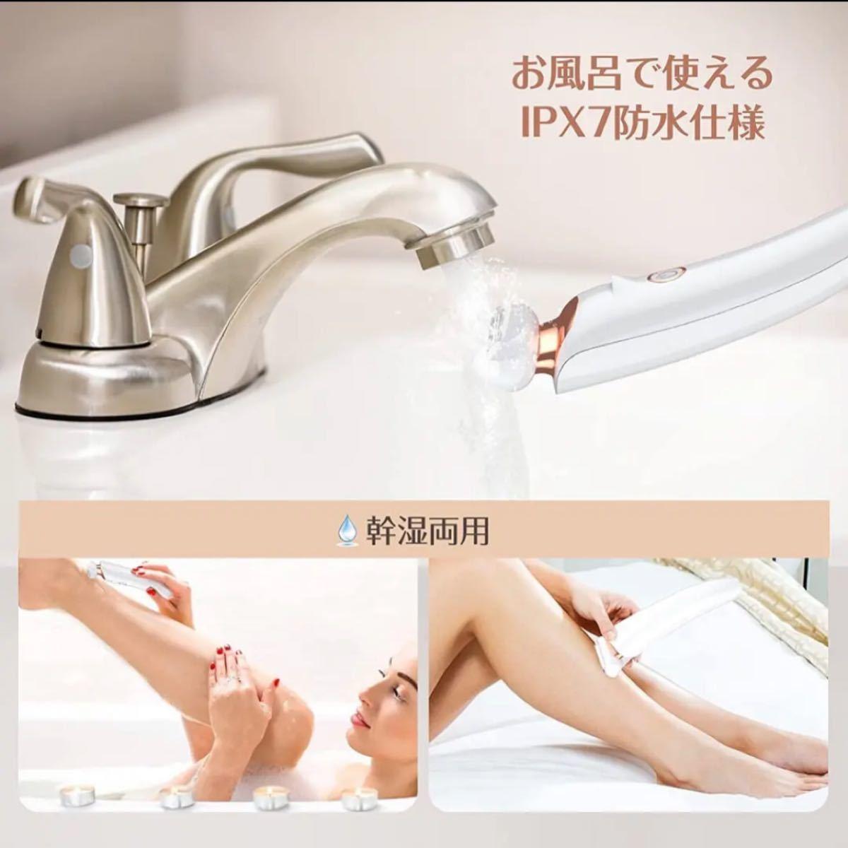 女性用シェーバー ムダ毛処理 VIO専用シェーバー 洗顔 1台3役 多機能