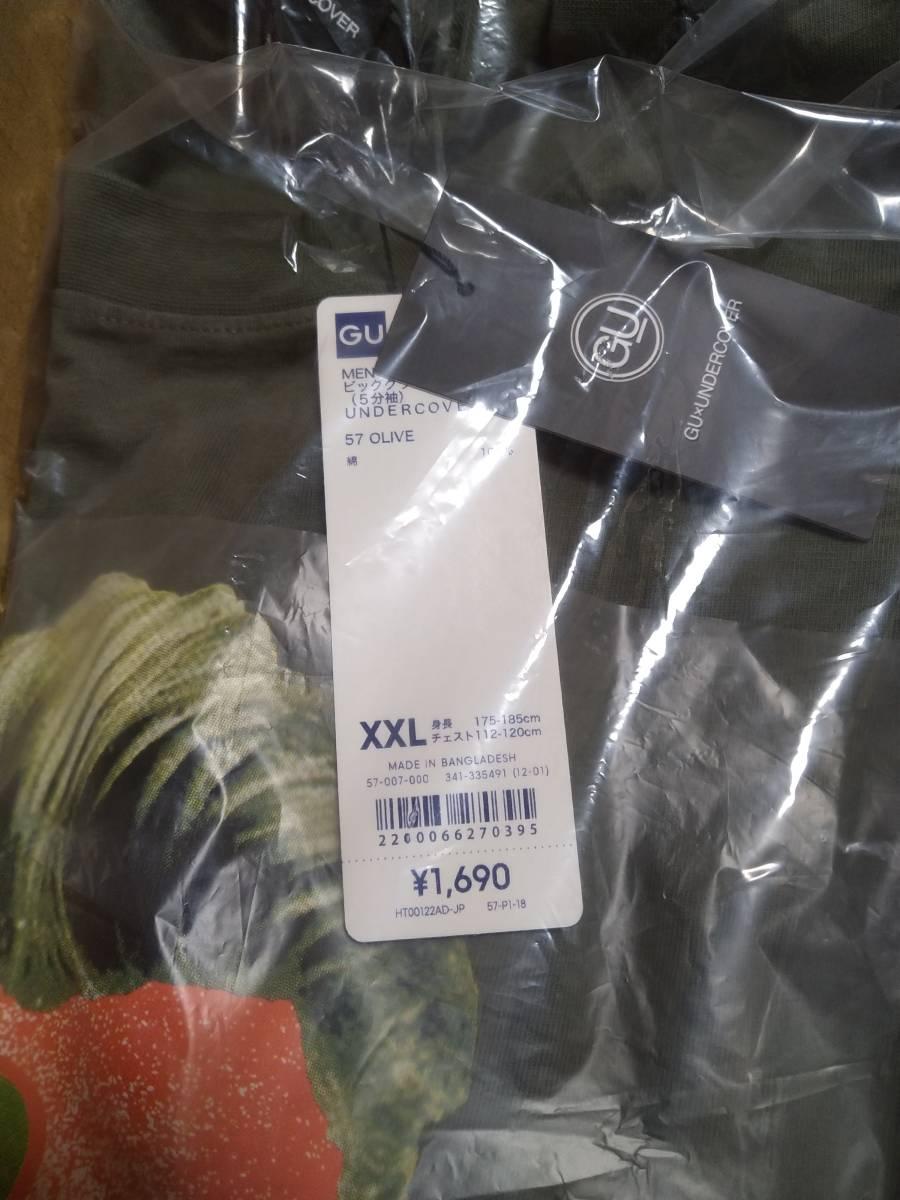 XXL 未使用品 UNDERCOVER GU アンダーカバー ビッググラフィックTシャツ XXLサイズ 5分袖 オリーブ カーキ グリーン 2_画像5