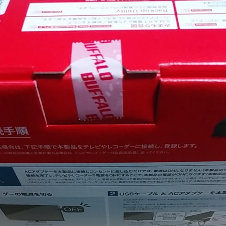 バッファロー HD-EDS6U3-BC 外付けハードディスク 6TB