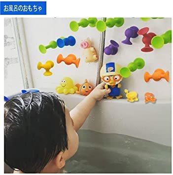 新感覚知育ブロック 101個セット 吸盤 おもちゃ 積み木 組み立て お風呂のおもちゃ 男の子 女の子 子供の誕生日 プレゼント_画像5