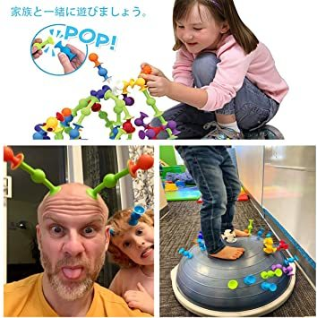 新感覚知育ブロック 101個セット 吸盤 おもちゃ 積み木 組み立て お風呂のおもちゃ 男の子 女の子 子供の誕生日 プレゼント_画像3