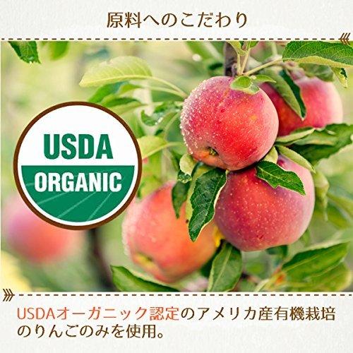 △▼▽1個 Bragg オーガニック アップルサイダービネガー 【日本正規品】りんご酢 946ml_画像5