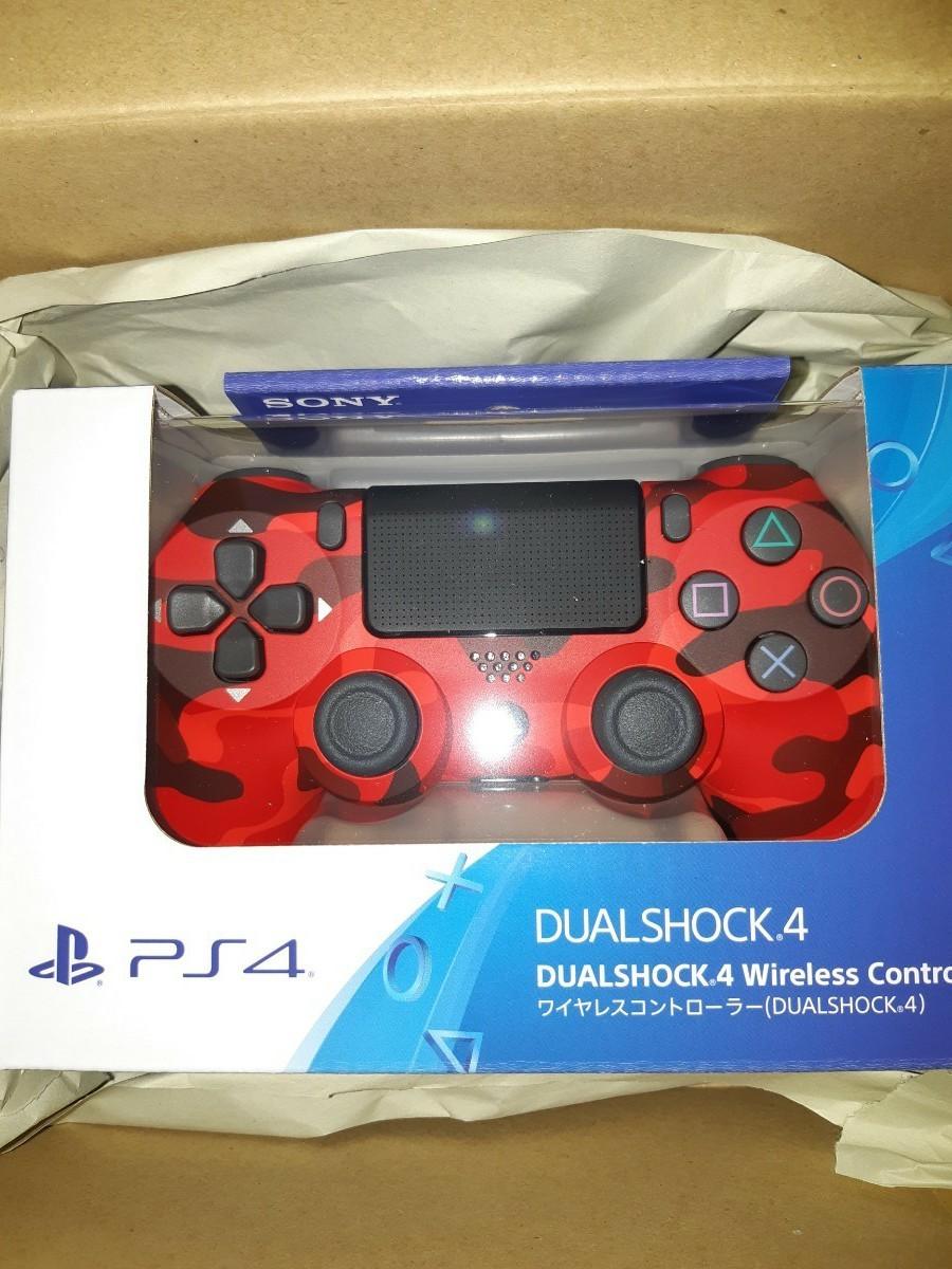 PS4コントローラー レッドカモフラージュ  DUALSHOCK  デュアルショック  SONY 純正