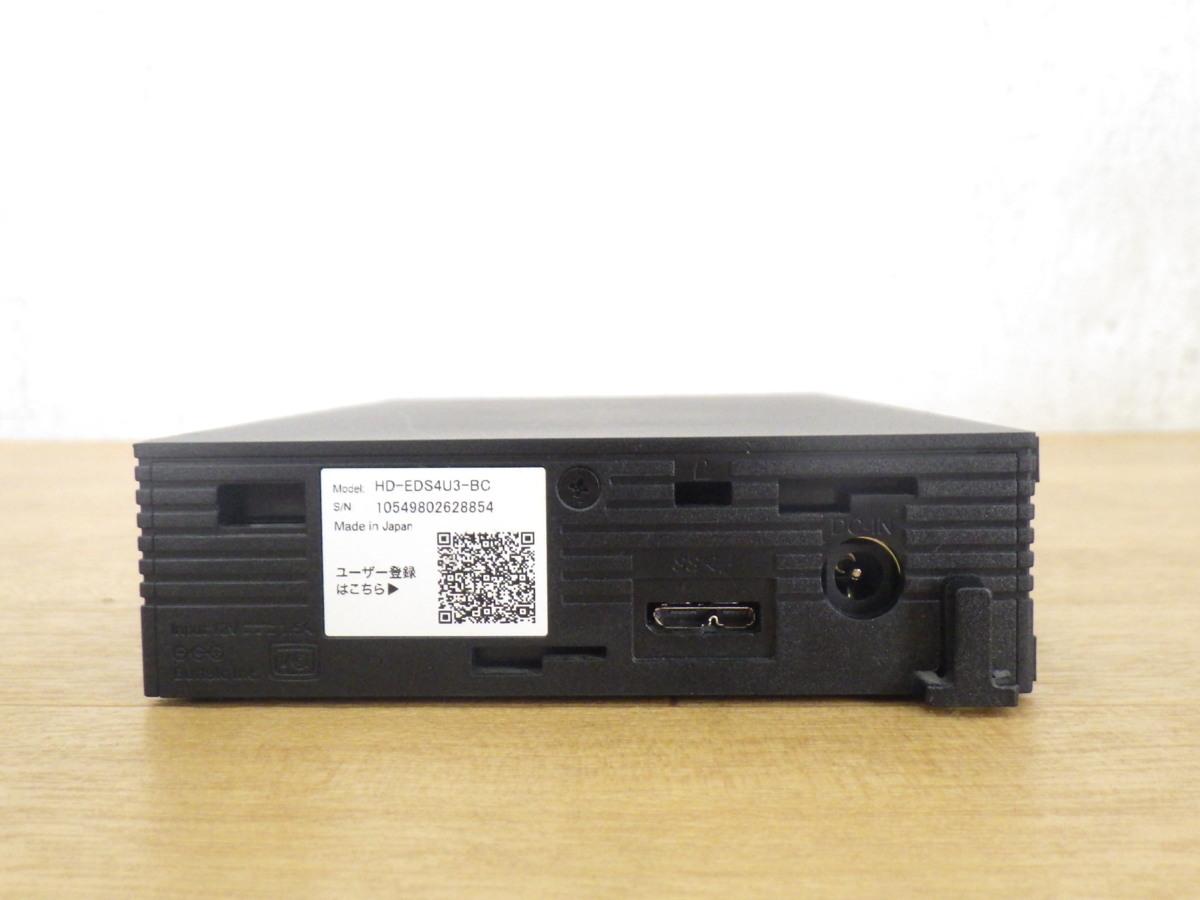 動作保証 BUFFALO バッファロー 外付けHDD HD-EDS4U3-BC アダプタ USBケーブル付き/D3-31051_画像4