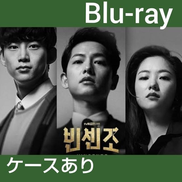 韓国ドラマ ヴィンチェンツォ  全話  Blu-ray