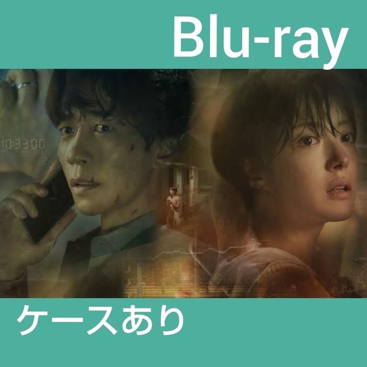 韓国ドラマ カイロス 全話 Blu-ray