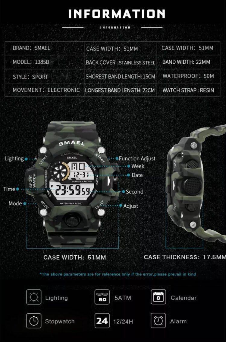 送料無料 新品 SMAEL メンズ腕時計 デジタルウォッチ 多機能 アウトドア 防水腕時計 G-SHOCK プレゼント ビッグフェイス ブラック スポーツ_画像2