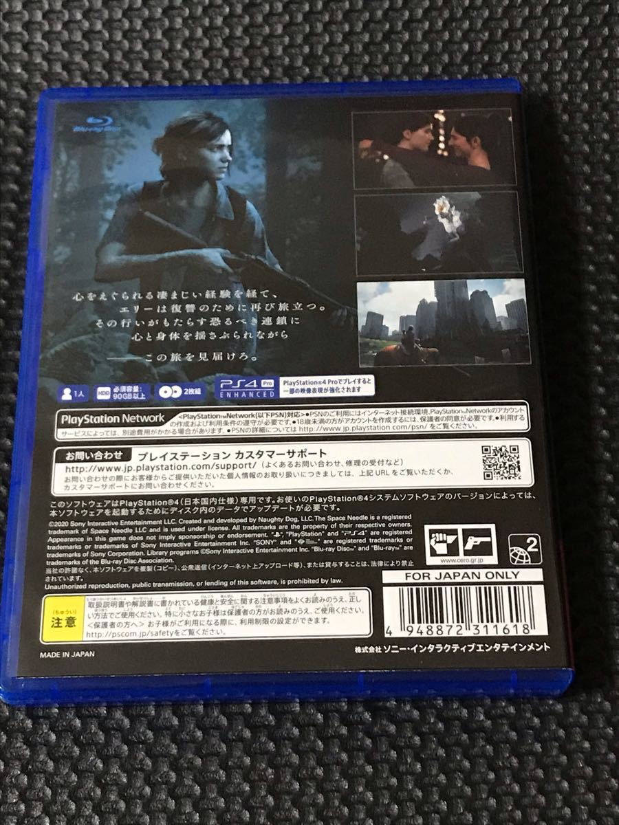 PS4 ラストオブアス2 THE LAST OF US