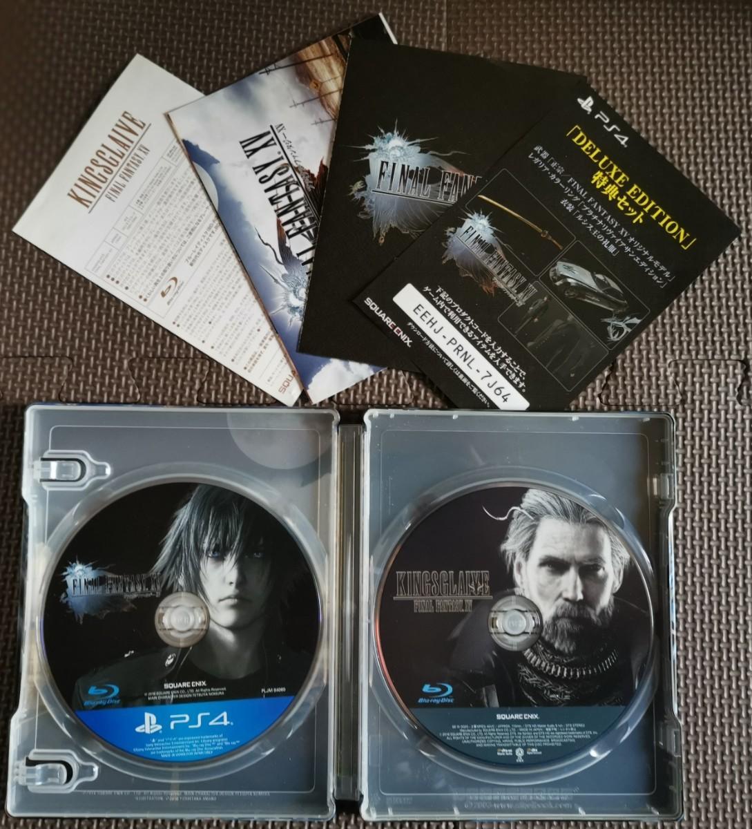 ファイナルファンタジーXV DELUXE EDITION PS4ソフト