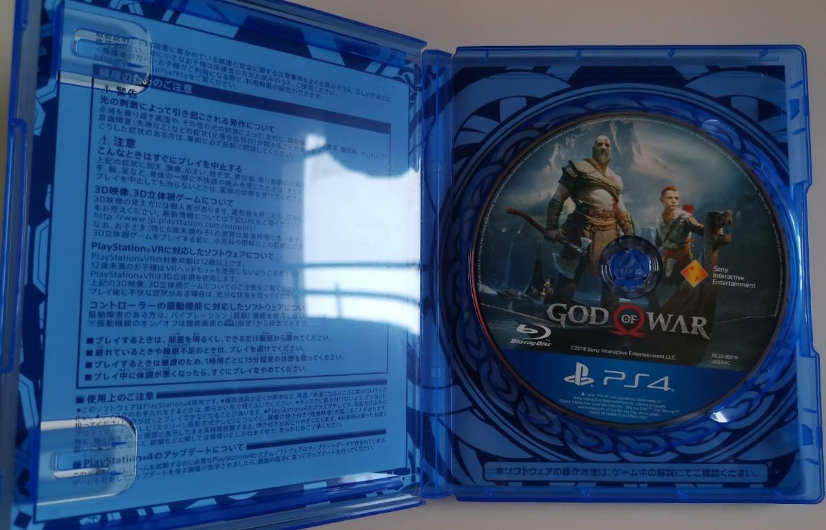 PS4ソフト ゴッドオブウォー