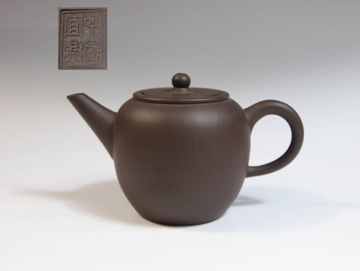 0177 唐物 黒泥急須 水平 中国宜興 紫砂 朱泥 茶道具