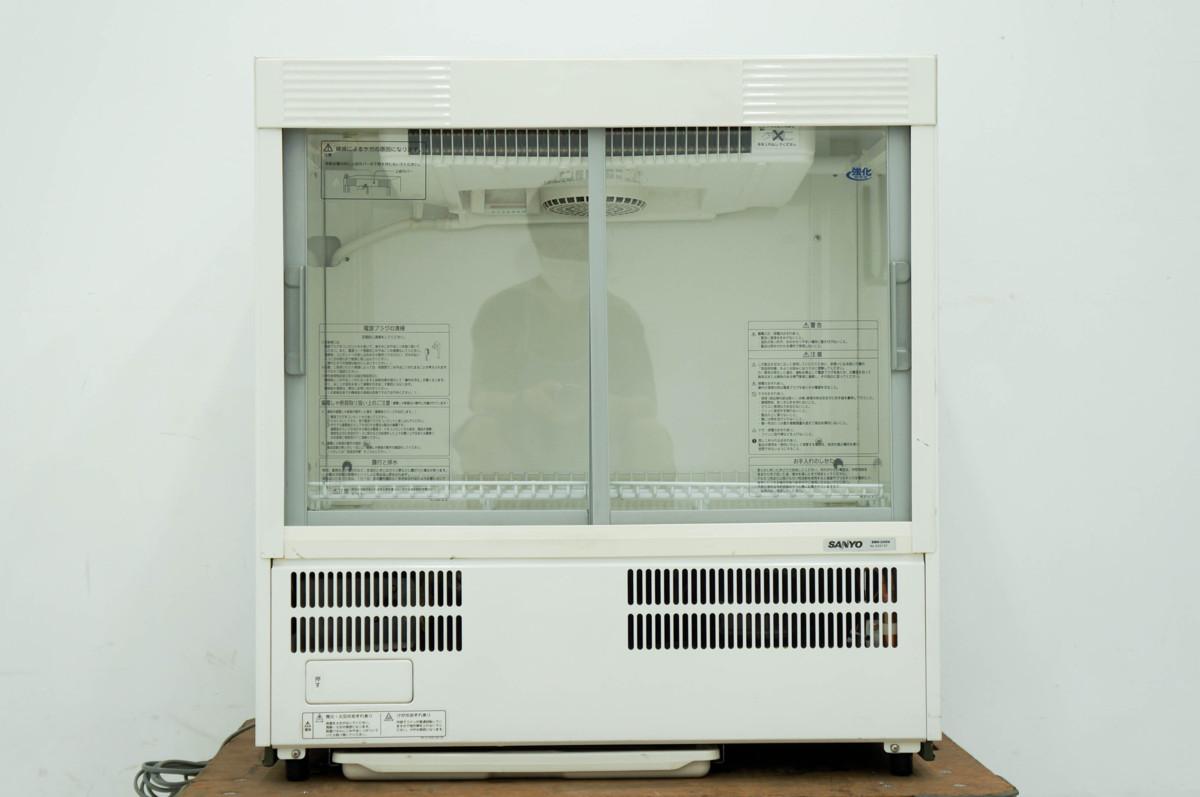 直接引取限定 美品 SANYO サンヨー 冷蔵ショーケース 業務用 保証付き_画像1