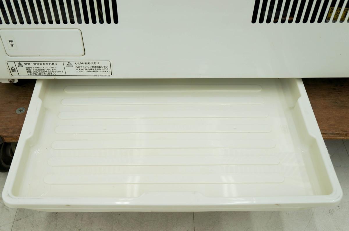 直接引取限定 美品 SANYO サンヨー 冷蔵ショーケース 業務用 保証付き_画像2