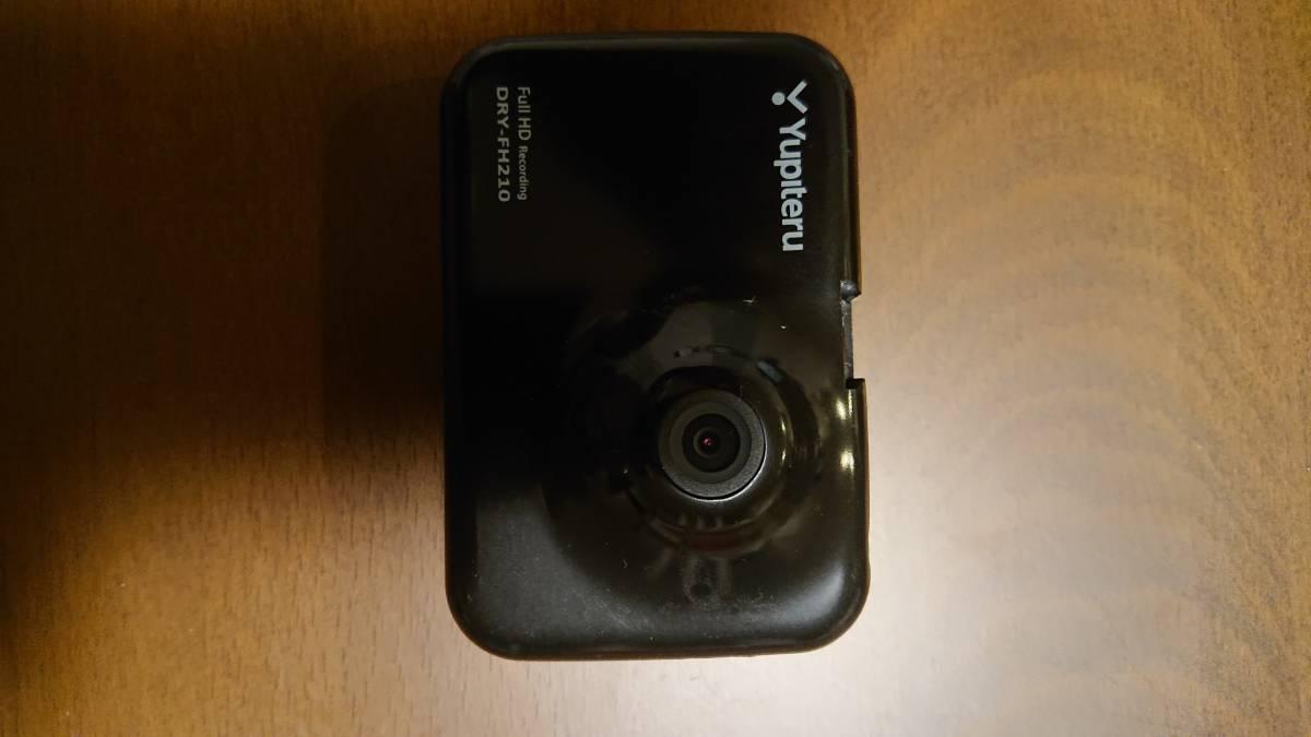 ユピテル ドライブレコーダー_画像4