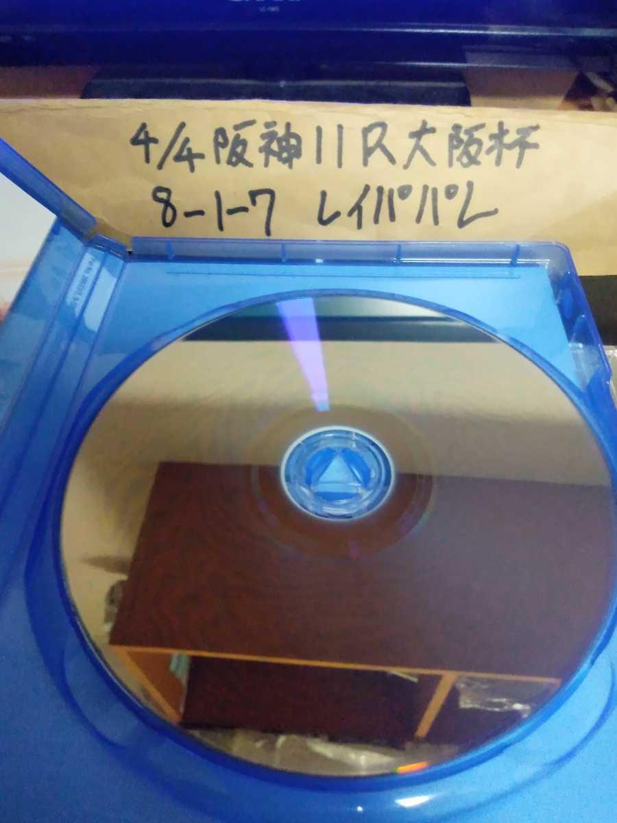 PlayStation4 ソフト 英雄伝説 創の軌跡 動作確認済み 一部PSVR対応 サウンドトラック未開封セット / まとめ売り PS4 プレステ4 送料無料