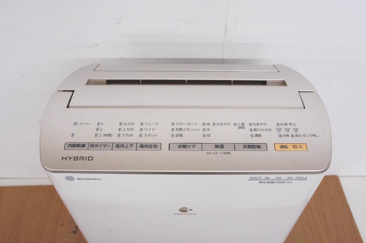 Panasonic パナソニック ハイブリッド方式衣類乾燥除湿機 F-YC120HPX_画像2