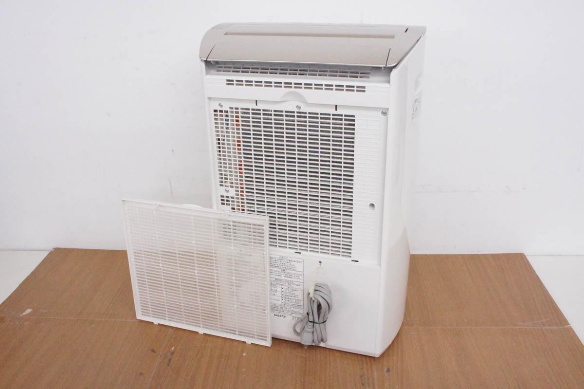 Panasonic パナソニック ハイブリッド方式衣類乾燥除湿機 F-YC120HPX_画像4