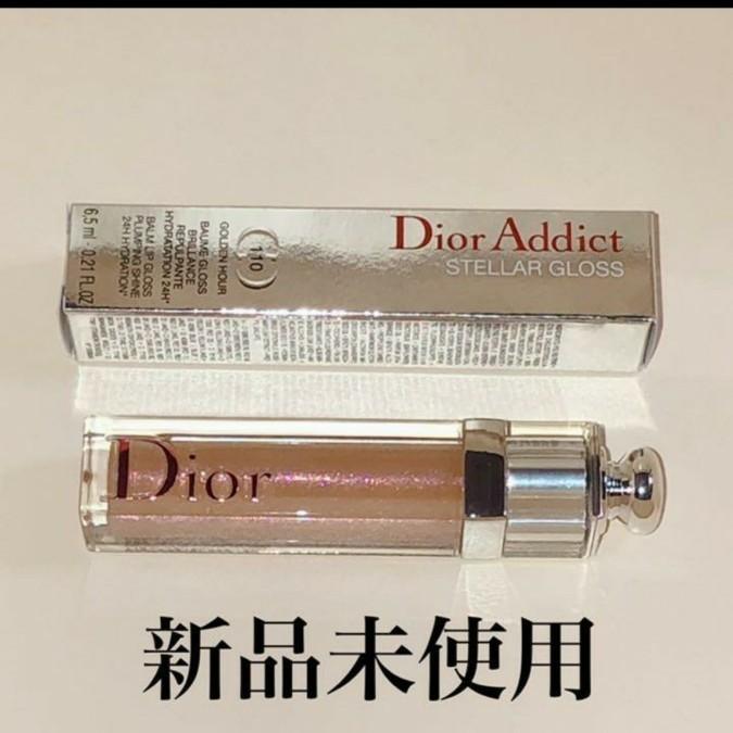 Dior ディオール アディクト ステラーグロス 110 サマコレ 限定 リップ