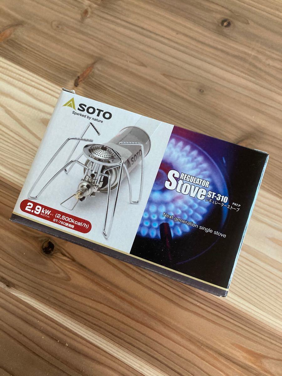 新品 SOTO レギュレーターストーブ ST-310 シングルバーナー ソト
