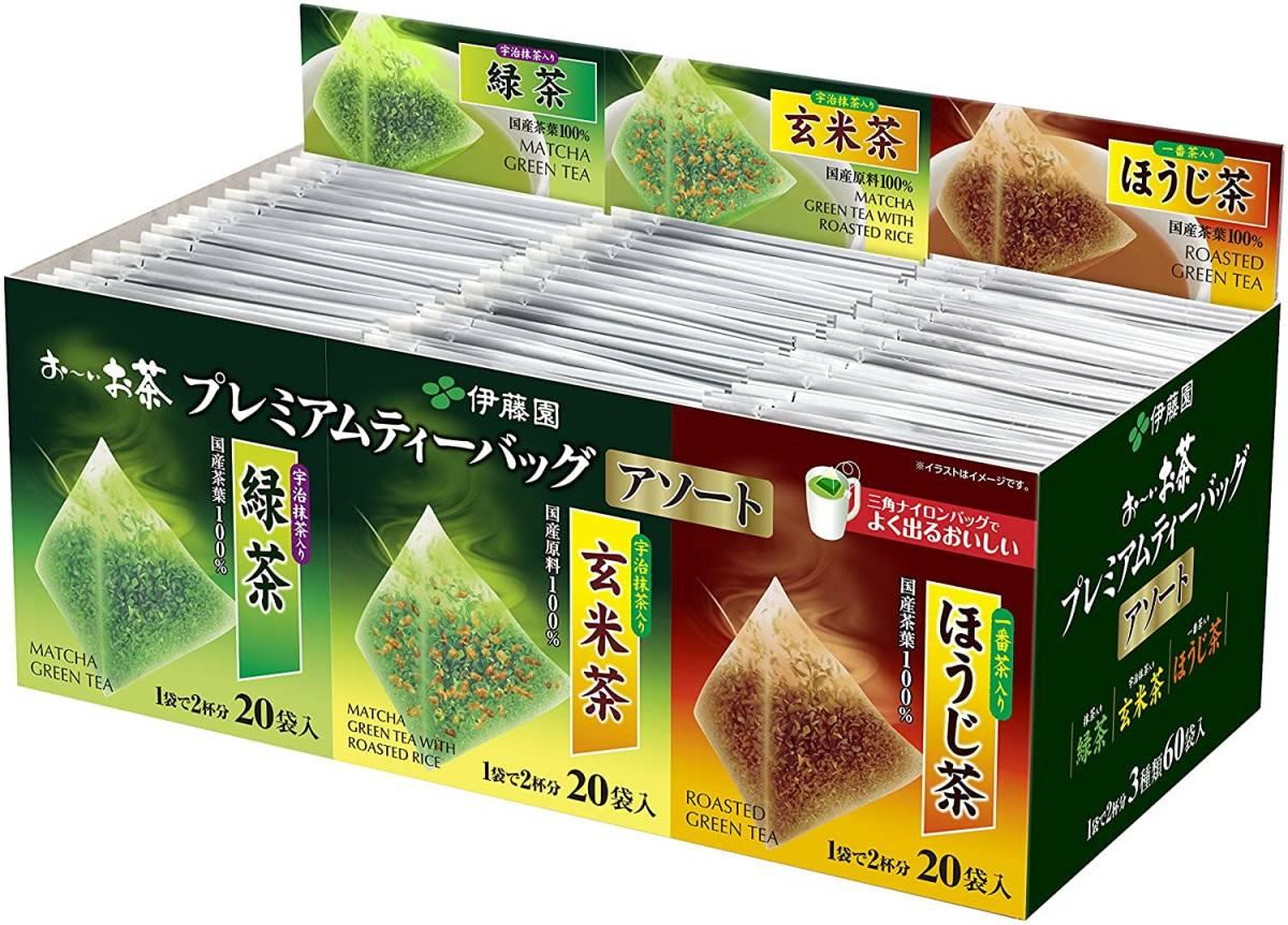 ☆3種類を楽しめる!伊藤園 おーいお茶 プレミアムティーバッグ アソート 60袋_画像1