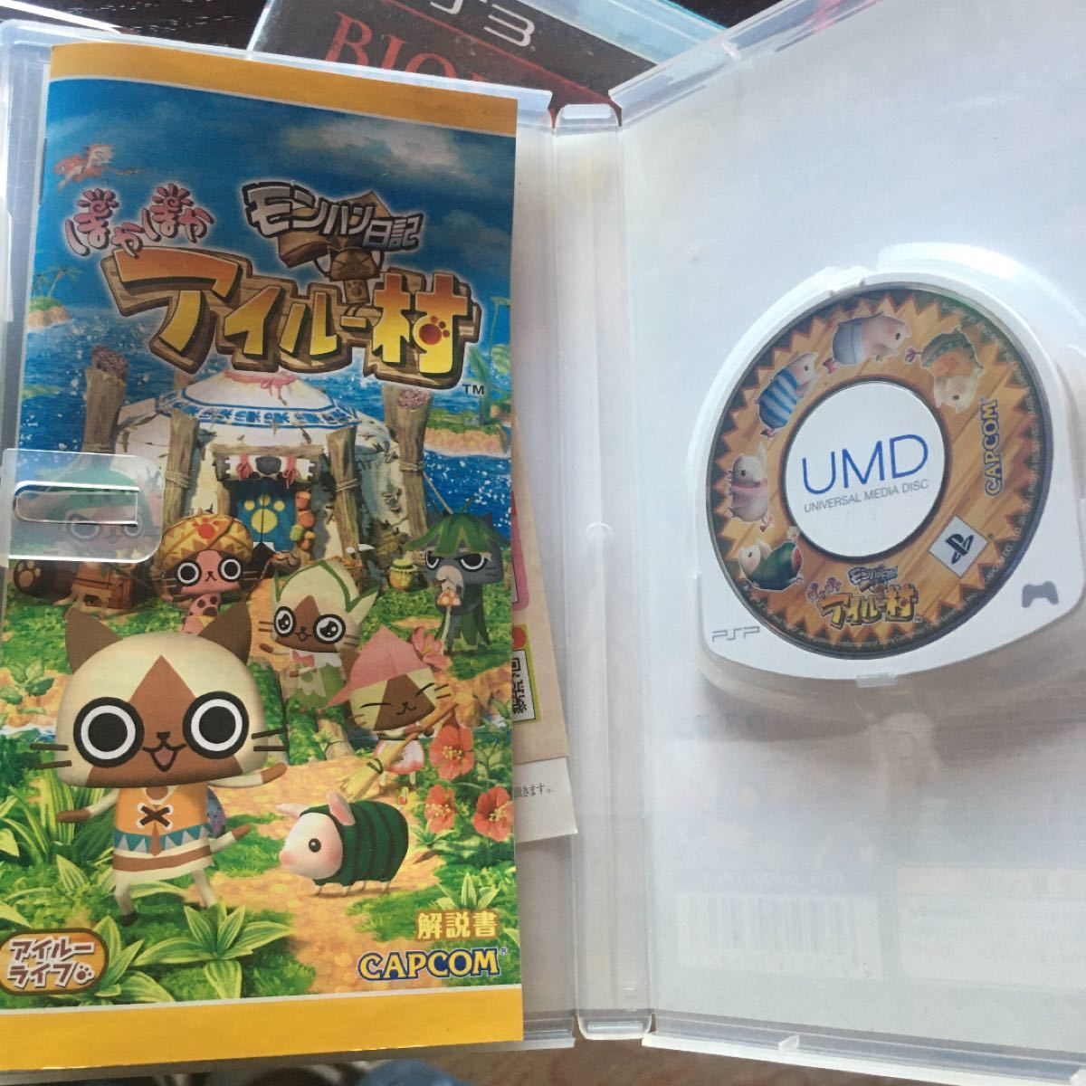 PSPソフト ゲームソフト