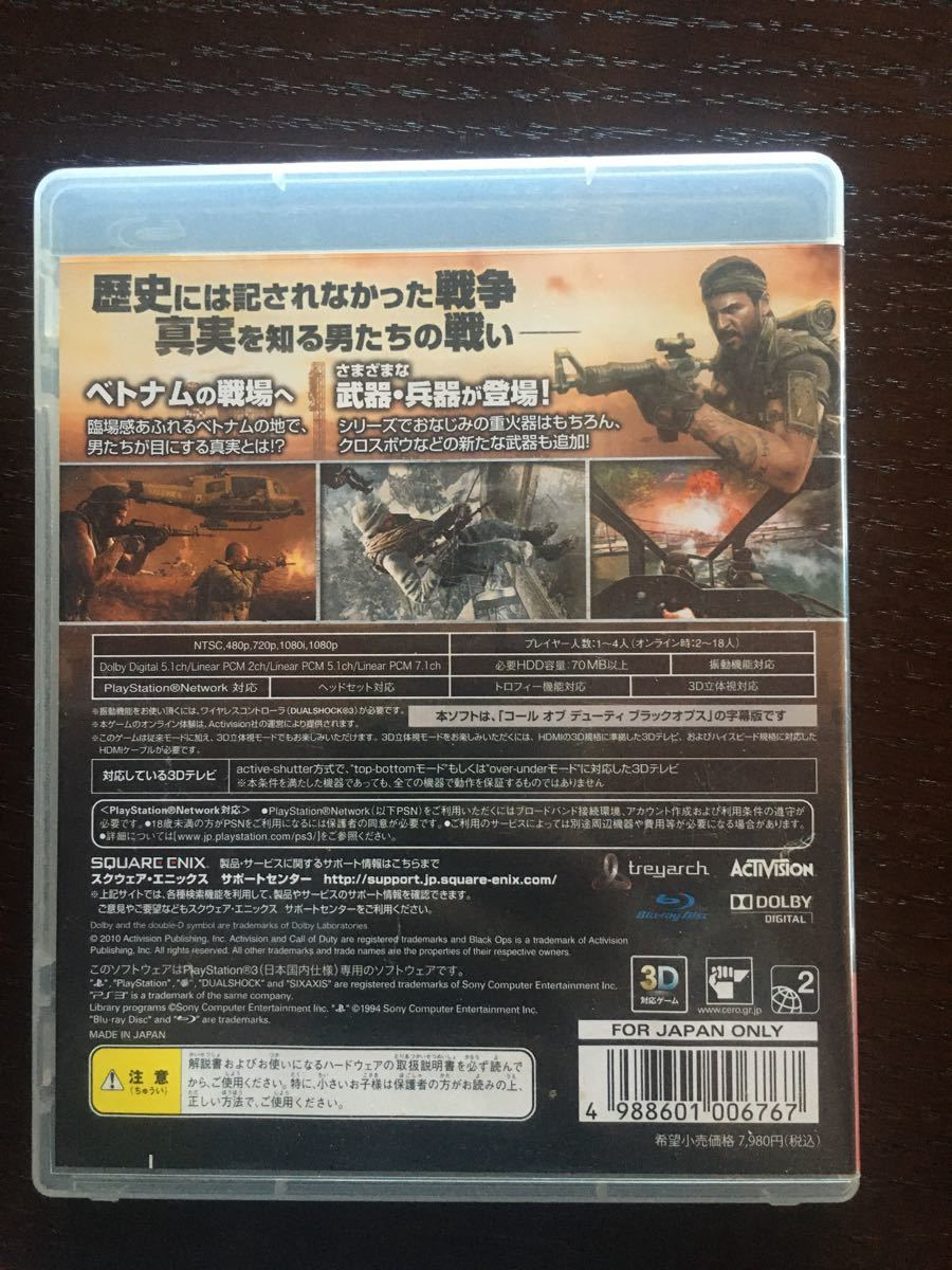 PS3ソフト 2枚セット