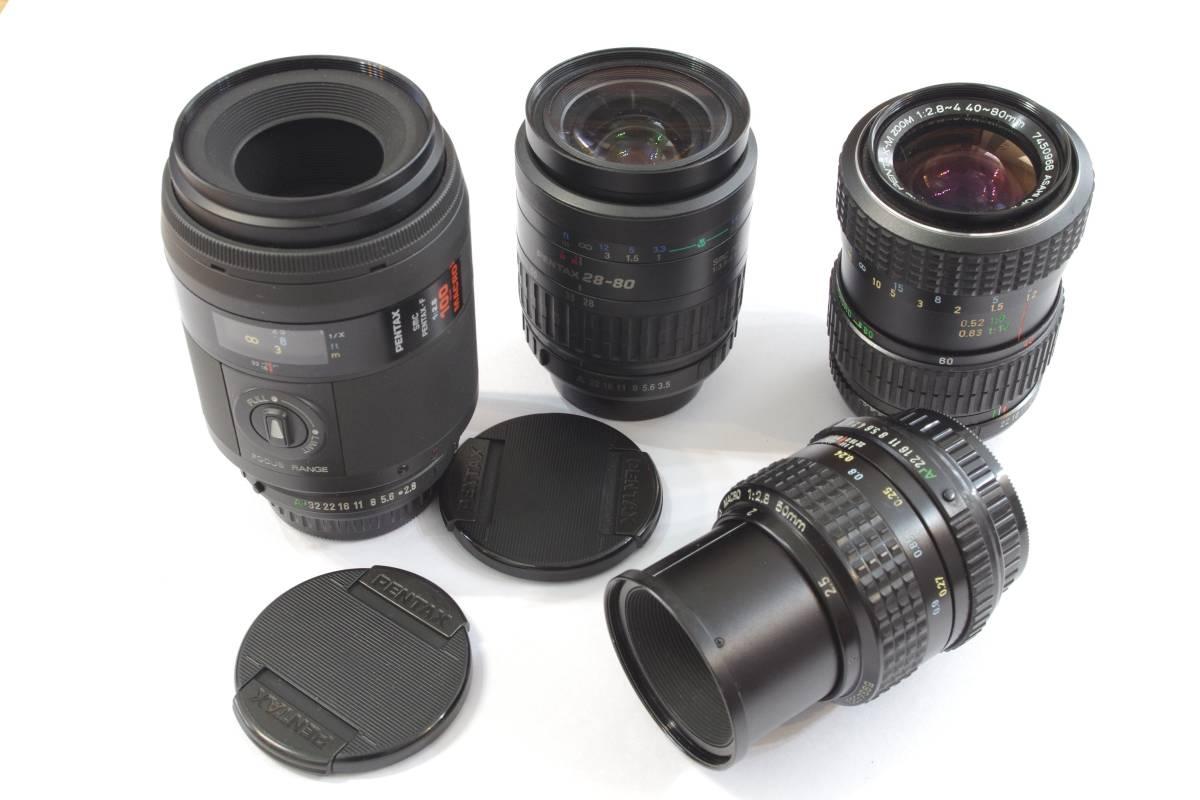 ペンタックス のレンズ ジャンク品4個です。 PENTAX-M 40-80mm f2.8-4 PENTAX-A MACRO マクロ 50mm f2.8 100mm f2.8 28-80mm f3.5-5.6