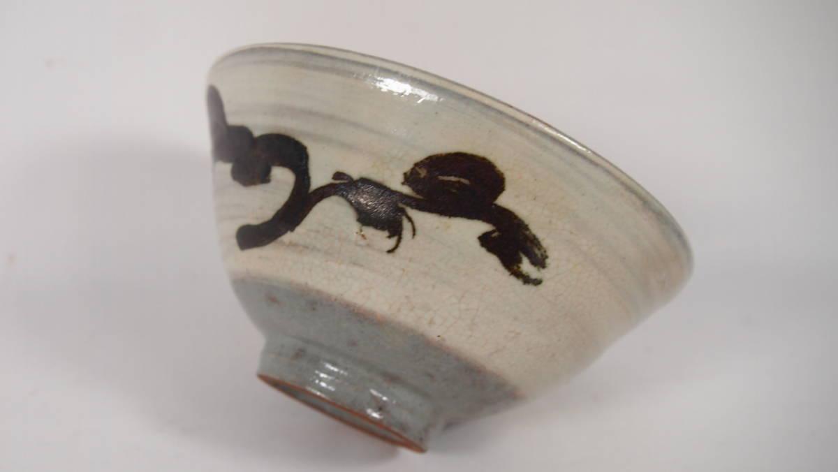 京焼  粉引風鉄釉絵 抹茶茶碗 在銘  茶道具  21428ー11-2_画像3
