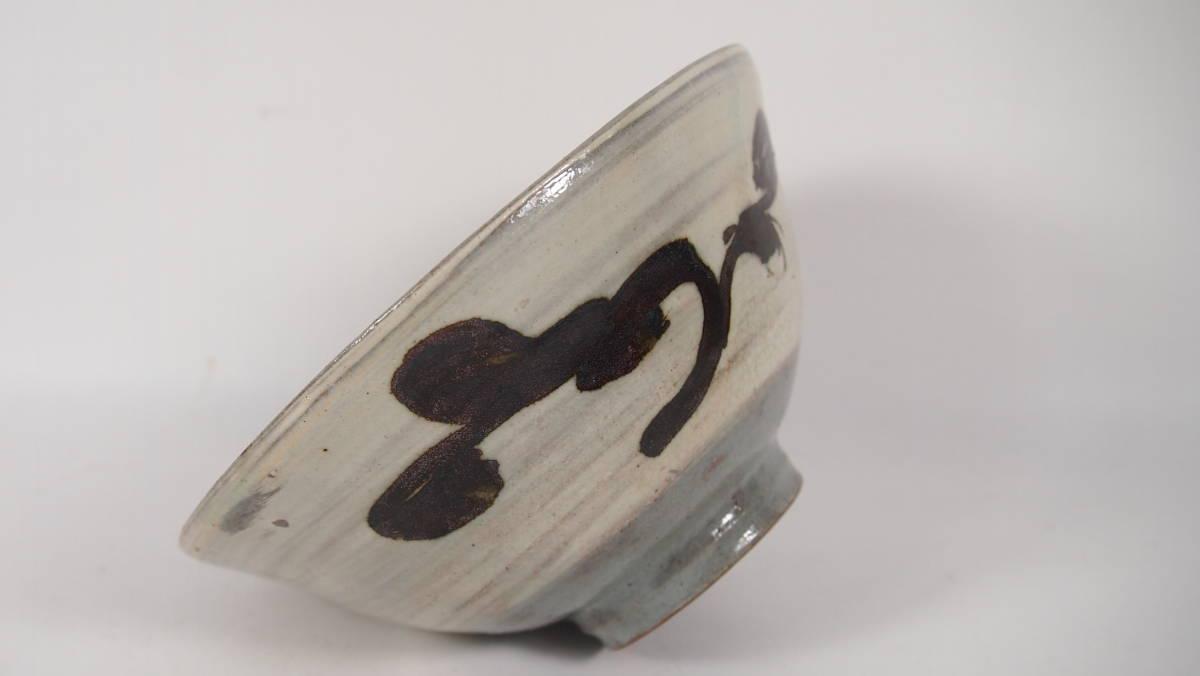 京焼  粉引風鉄釉絵 抹茶茶碗 在銘  茶道具  21428ー11-2_画像4