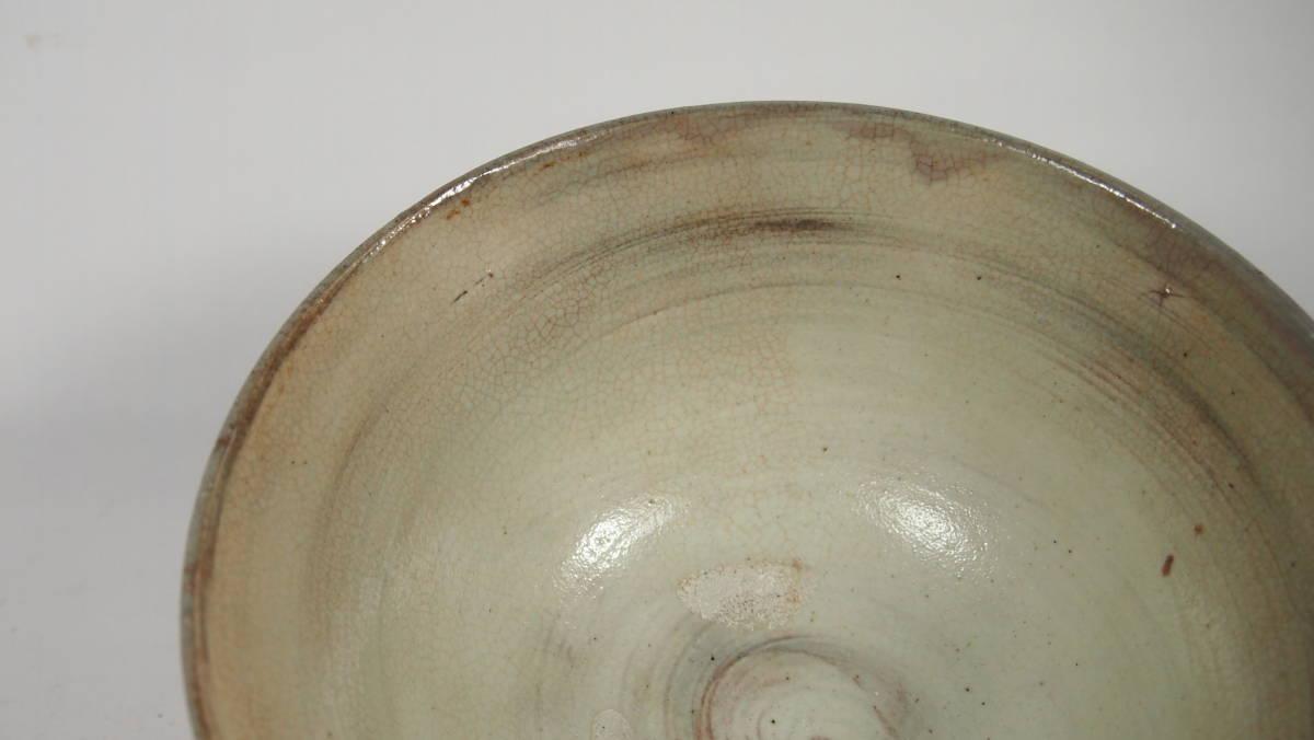 京焼  粉引風鉄釉絵 抹茶茶碗 在銘  茶道具  21428ー11-2_画像5