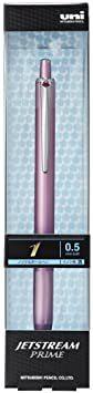 ライトピンク 0.5mm 三菱鉛筆 油性ボールペン ジェットストリームプライム 0.5 ライトピンク SXN2200_画像2