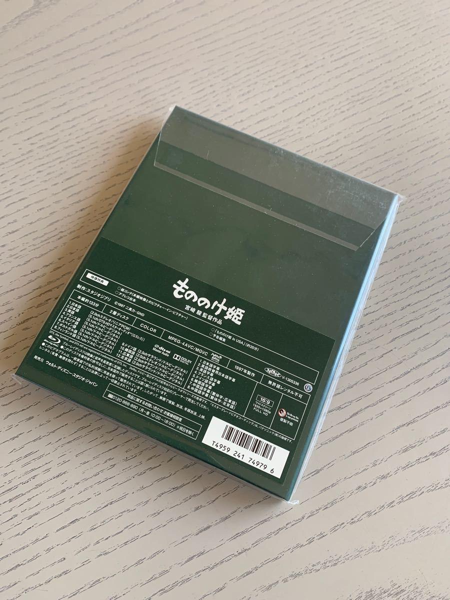 新品未開封 もののけ姫 Blu-ray  スタジオジブリ