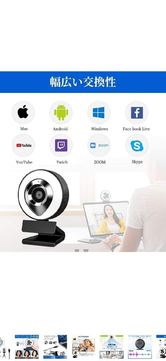 ウェブカメラ LEDライト フルHD  高画質 200万画素 X-Kim webカメラ デュアルマイク内蔵 ノイズ対策