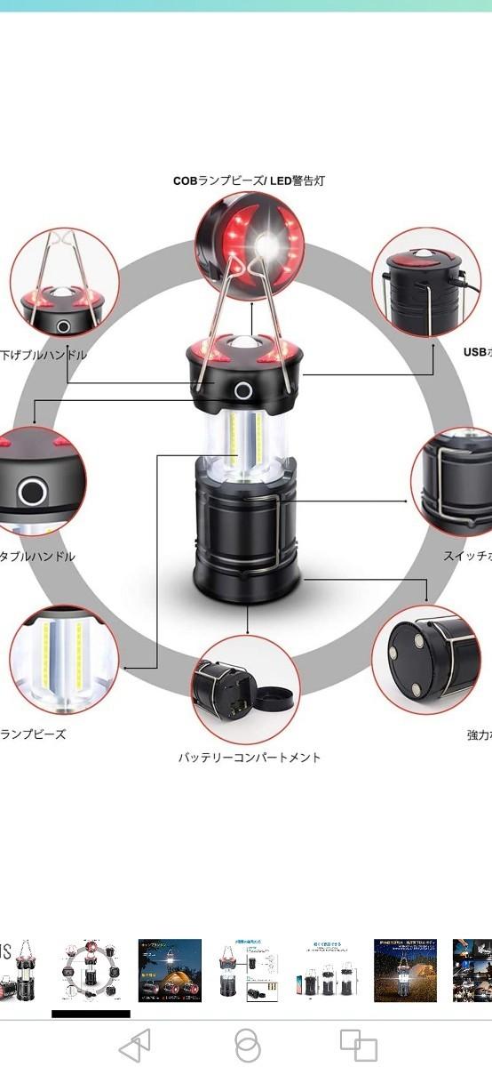 LEDランタン 暖色 キャンプランタン 高輝度 usb充電式 電池式 2in1給電方法 携帯型 テントライト 折り畳み式 懐中電灯