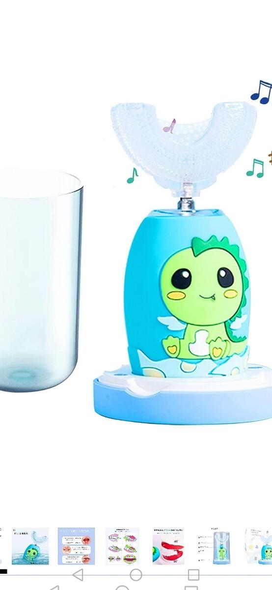 子供用電動歯ブラシ 音波振動歯 ブラシ IPX7防水 ワイヤレス充電 360°U型 音楽付き (Blue)